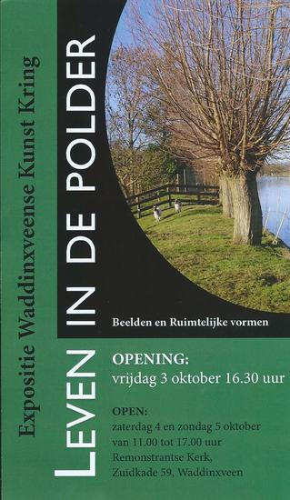 """Foto expositie """"Leven in de polder"""""""