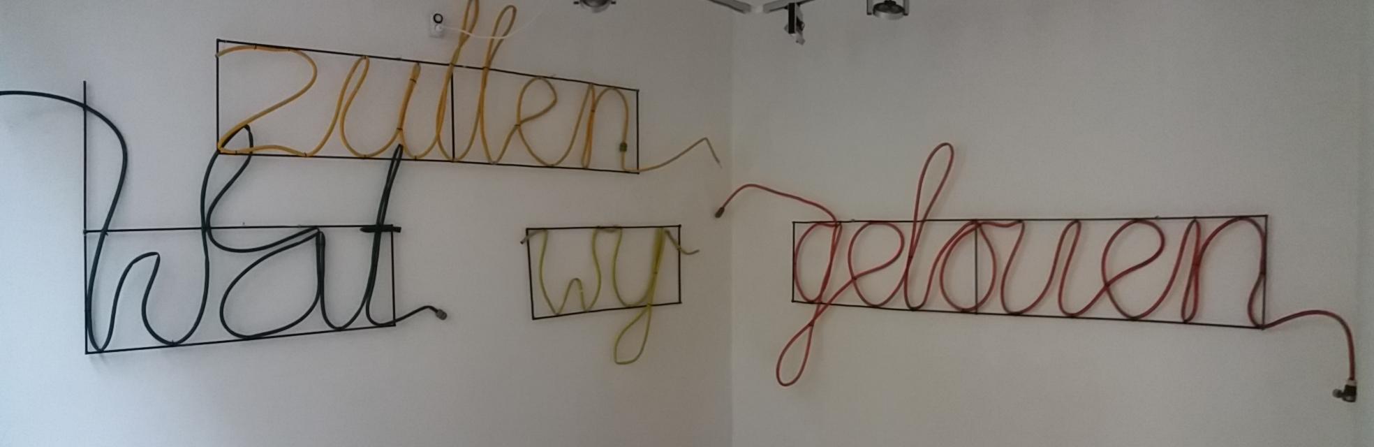 """Expositie """"Wat zullen wij geloven""""  Galerie 44 Den Haag"""
